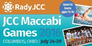 Maccabia Games - 300 px X 150 px
