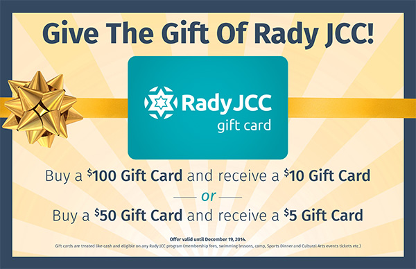 Gift Card Promotion - web