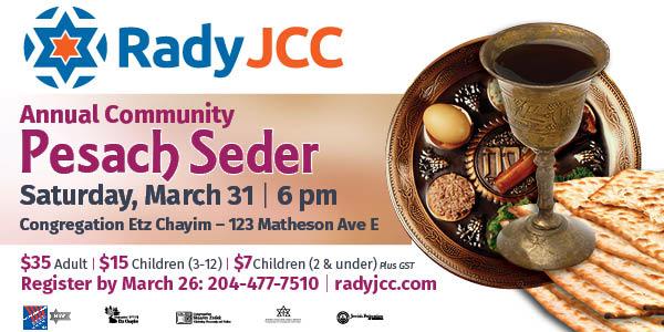 Annual Pesach Seder - ecard - Rady JCC Fitness Center